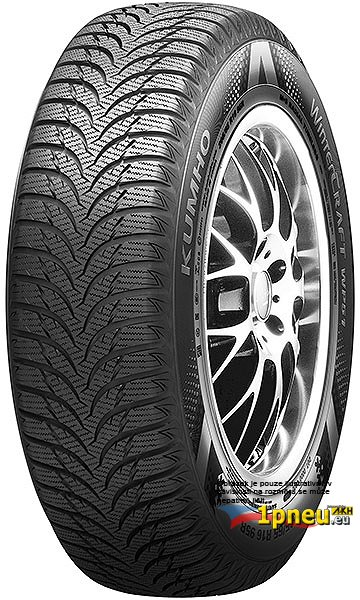 Kumho WP51 WinterCraft 165/65 R15 81T